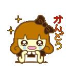 大人カワイイ!!「テレビガール」