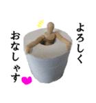 【実写】進撃のデッサン人形(個別スタンプ:02)