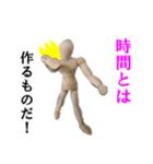 【実写】進撃のデッサン人形(個別スタンプ:05)