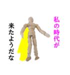 【実写】進撃のデッサン人形(個別スタンプ:06)