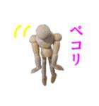 【実写】進撃のデッサン人形(個別スタンプ:07)