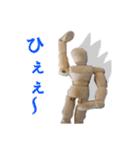 【実写】進撃のデッサン人形(個別スタンプ:10)