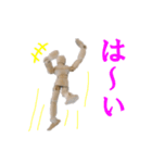 【実写】進撃のデッサン人形(個別スタンプ:11)