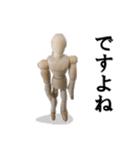 【実写】進撃のデッサン人形(個別スタンプ:13)