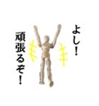 【実写】進撃のデッサン人形(個別スタンプ:14)