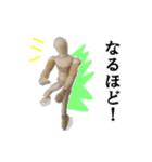 【実写】進撃のデッサン人形(個別スタンプ:15)