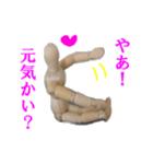 【実写】進撃のデッサン人形(個別スタンプ:16)