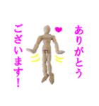 【実写】進撃のデッサン人形(個別スタンプ:18)