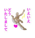 【実写】進撃のデッサン人形(個別スタンプ:19)