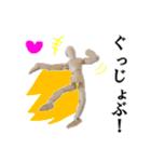 【実写】進撃のデッサン人形(個別スタンプ:20)