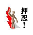 【実写】進撃のデッサン人形(個別スタンプ:21)