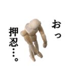 【実写】進撃のデッサン人形(個別スタンプ:22)