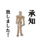 【実写】進撃のデッサン人形(個別スタンプ:24)