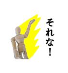 【実写】進撃のデッサン人形(個別スタンプ:26)