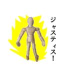【実写】進撃のデッサン人形(個別スタンプ:28)