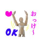 【実写】進撃のデッサン人形(個別スタンプ:29)