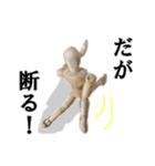 【実写】進撃のデッサン人形(個別スタンプ:30)