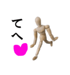 【実写】進撃のデッサン人形(個別スタンプ:33)