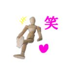 【実写】進撃のデッサン人形(個別スタンプ:38)
