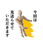 【実写】進撃のデッサン人形(個別スタンプ:39)