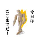【実写】進撃のデッサン人形(個別スタンプ:40)