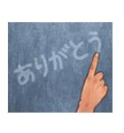 くもりグラスのメッセージ(個別スタンプ:01)