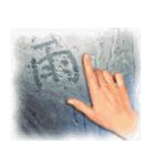 くもりグラスのメッセージ(個別スタンプ:02)
