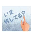 くもりグラスのメッセージ(個別スタンプ:04)