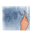 くもりグラスのメッセージ(個別スタンプ:05)