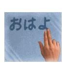 くもりグラスのメッセージ(個別スタンプ:09)