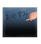 くもりグラスのメッセージ(個別スタンプ:13)