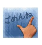 くもりグラスのメッセージ(個別スタンプ:15)