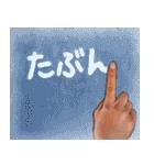 くもりグラスのメッセージ(個別スタンプ:19)