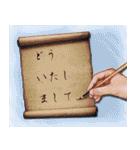 くもりグラスのメッセージ(個別スタンプ:21)