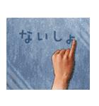 くもりグラスのメッセージ(個別スタンプ:22)