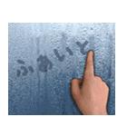くもりグラスのメッセージ(個別スタンプ:24)