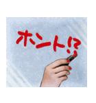 くもりグラスのメッセージ(個別スタンプ:26)