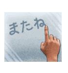 くもりグラスのメッセージ(個別スタンプ:27)