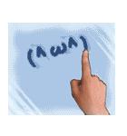 くもりグラスのメッセージ(個別スタンプ:31)