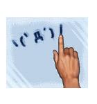 くもりグラスのメッセージ(個別スタンプ:33)