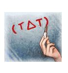 くもりグラスのメッセージ(個別スタンプ:37)