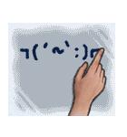くもりグラスのメッセージ(個別スタンプ:40)