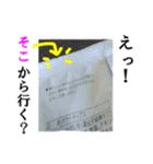 【実写】ポテチ(個別スタンプ:01)