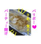 【実写】ポテチ(個別スタンプ:02)