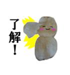 【実写】ポテチ(個別スタンプ:03)