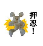 【実写】ポテチ(個別スタンプ:04)