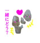 【実写】ポテチ(個別スタンプ:05)