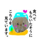 【実写】ポテチ(個別スタンプ:06)