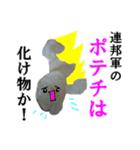 【実写】ポテチ(個別スタンプ:07)