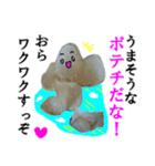 【実写】ポテチ(個別スタンプ:09)